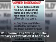 Ease norms for SC/STs to be judges: Supreme Court