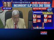 EC announces Maharashtra, Haryana assembly poll date as October 21