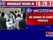 EC rejects opposition parties' demand regarding VVPAT slips