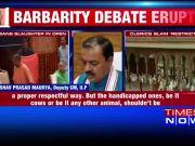 Eid ul Adha: UP govt bans slaughter in open, deputy CM defends decision
