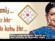 Ekta Kapoor congratulates her 'Tulsi' Smriti Irani in the perfect 'Kyunki' style!