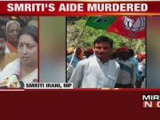 Emotional Smriti Irani promises justice to murdered aide's family in Amethi