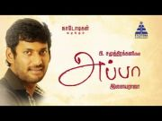 EN APPA - ACTOR VISHAL SPEAKS ABOUT HIS FATHER