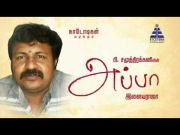 En Appa - Appa Movie Sound Recordist Jegan speaks about his father