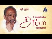EN APPA - DIRECTOR MAHENDRAN SIR SPEAKS ABOUT HIS FATHER