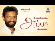 EN APPA | Director Pandiraj talks about his father | Naadodigal Productions