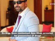 Ex-Bigg Boss contestant Ajaz Khan arrested for possession of drugs, Sushmita Sen spotted with rumoured boyfriend, and more