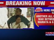 Face-off between Mamata and Guv after state govt denies permission for chopper
