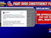 Fight against Covid-19: HM Amit Shah appreciates pay-cut for MPs, thanks political parties for support