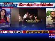FIR against Karnataka MLA for 'provocative speech'