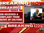 FIR filed against renowned Bharatnatyam dancer Leela Samson