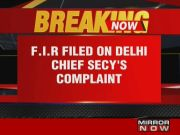 FIR lodged against AAP MLA on complaint from Delhi chief secretary