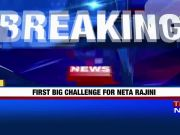 First big challenge for neta Rajinikanth