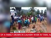 Five members of a family drown in Cauvery in Tamil Nadu