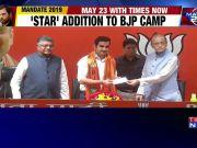 Former India cricketer Gautam Gambhir joins Bharatiya Janata Party