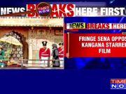 Fringe sena oppose Kangana starrer Manikarnika