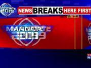 Fugitive businessman Lalit Modi threatens to sue Rahul Gandhi
