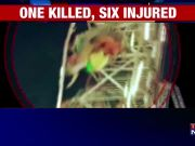 Fun ride turns fatal: 8-year-old girl dies as ferris wheel cabin crashes