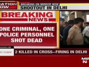 Gang war erupts in Delhi as shootout kills 2