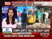 Garbage dump outside Bengaluru hospital, complaints fall into deaf ears