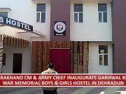 Garhwal Rifles War Memorial hostel inaugurated in Dehradun