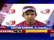 Gautam Gambhir quits as Delhi Daredevils captain