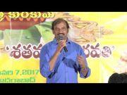 Gautamiputra Satakarni Movie Fans Press Meet