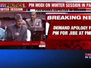 Ghulam Nabi Azad slams Modi govt for Sharad Yadav's expulsion