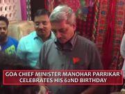 Goa CM Manohar Parrikar celebrates 62nd birthday with MLAs, special kids