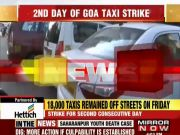 Goa: Taxi operators continue strike for second day