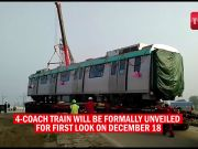 Good news for Noida-Greater Noida commuters as first train of Aqua line arrives