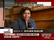 Govt extends deadline to link Aadhaar with bank accounts till March 31, 2018