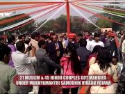 Greater Noida: 66 couples tied nuptial knot in mass marriage