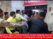 Guards beat up pilgrim in Ujjain's Mahakaleshwar Temple