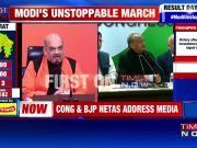 Gujarat and Himachal Pradesh election results: Development won over dynasty, says Amit Shah