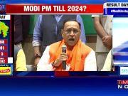Gujarat election results: CM Rupani calls it a mandate for' vikas'