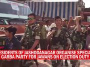 Gujarat elections 2017: Jashodanagar residents throw Garba party for jawans on poll duty