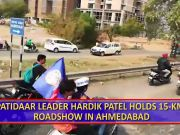 Gujarat elections: Hardik Patel holds 15-km road show in Ahmedabad without permission