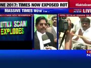 Gutkha scam: Madras High Court orders CBI probe