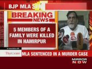 Hamirpur BJP MLA Ashok Chandel sentenced to life in 22-year-old murder case