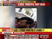 Haryana: Class XII student shoots dead school principal