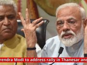 Haryana Elections 2019: PM Narendra Modi to address rally in Thanesar and Dadri