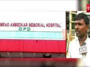 Heart Wrenching: New Born dies of suffocation in ambulance