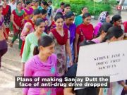 Here's why proposal of making Sanjay Dutt the face of anti-drug drive was dropped