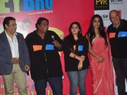 Hey Bro Trailer | Launch Event | Govinda, Ganesh Acharya