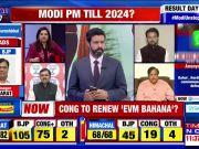 Himachal Pradesh election results: Congress' misgovernance costs them, says Anurag Thakur