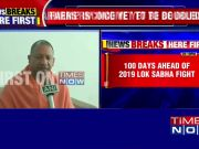 Hindu seers above 60 will get pension: UP CM Yogi Adityanath