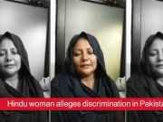Hindu woman alleges discrimination in Pakistan