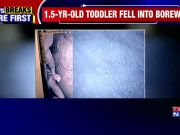 Hisar: Toddler falls into borewell, Army begins operations to rescue