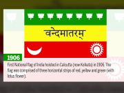 Historic milestones in the evolution of our National Flag